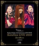 "「Kalafina LIVE 2010 ""Red Moon"" at JCB HALL [Blu-ray]」のサムネイル画像"