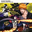 劇場版BLEACH 地獄篇 Original Soundtrack 12/1発売