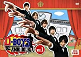「D-BOYS BE AMBITIOUS Vol.1 [DVD]」のサムネイル画像