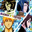 "RADIO DJCD [BLEACH""B""STATION] Fourth Season Vol.5 1/26発売"