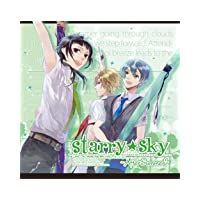 Starry☆Sky ~After Summer~ 通常版