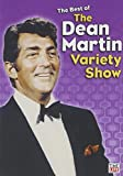 「Best of Dean Martin Variety Show [DVD] [Import]」のサムネイル画像