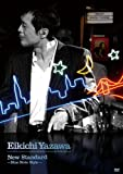 「New Standard ~ Blue Note Style ~ [DVD]」のサムネイル画像