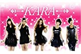 KARA OFFICIAL CARD COLLECTION ~PREMIUM JAPAN EDITION~ BOX