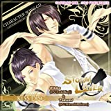 STORM LOVER キャラクターソングCD —LOVERS COLLECTION— Vol.2「KISS DISC -立夏&タクミ-」