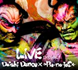"""LIVE project. """"@ ageHa, TOKYO 2010.8.14"""" [DVD]"""