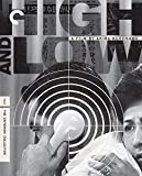 「Criterion Collection: High & Low (黒澤明 天国と地獄 北米版) [Blu-ray]」のサムネイル画像