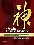 「The Psyche in Chinese Medicine E-Book: Treatment of Emotional and Mental Disharmonies with Acupunctu...」のサムネイル画像