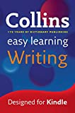 「Easy Learning Writing (Collins Easy Learning English) (English Edition)」のサムネイル画像