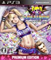 LOLLIPOP CHAINSAW PREMIUM EDITION 【CEROレーティング「Z」】