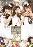 Buono! ライブツアー2011 summer ~Rock'n Buono! 4~ [DVD]