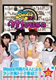PigooRadio Mousa vol.2 [DVD]