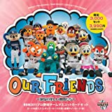 BBM 2011 プロ野球チームマスコットカードセット OUR FRIENDS 球場の楽しい仲間たち BOX