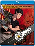 「Xam'd: Lost Memories-Complete Collection [Blu-ray]」のサムネイル画像
