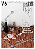 「V6 live tour 2011 Sexy.Honey.Bunny! [DVD]」のサムネイル画像
