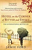 「Hotel on the Corner of Bitter and Sweet (English Edition)」のサムネイル画像