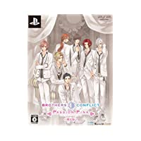 BROTHERS CONFLICT(ブラザーズコンフリクト) ~パッションピンク~ 限定版
