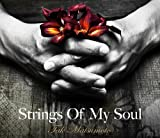 「Strings Of My Soul(初回限定盤)(DVD付)」のサムネイル画像