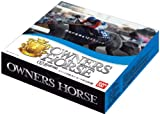 OWNERS HORSE 02 ブースターパック [OH02] (BOX)
