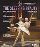 Tchaikovsky: The Sleeping Beauty (Bolshoi Theatre: Svetlana Zakharova, David Hallberg, Maria Allash) [DVD]