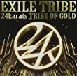 24karats TRIBE OF GOLD (SINGLE+DVD)