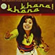 Vol. 2-Khana Khana:: Funk Psychedelia & Pop from T
