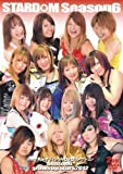 「STARDOM Season.6 Grows Up Stars 2012 [DVD]」のサムネイル画像