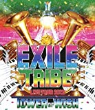 EXILE TRIBE LIVE TOUR 2012 ~TOWER OF WISH~ (3枚組Blu-ray Disc)