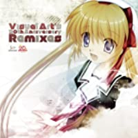VisualArt's 20th Anniversary Remixes