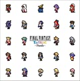 FINAL FANTASY TRIBUTE - THANKS -