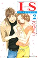 IS(2) 講談社コミックスKiss [Kindle版]