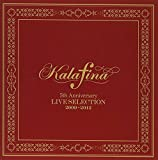 「Kalafina 5th Anniversary LIVE SELECTION 2009-2012」のサムネイル画像