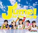 Jump!to the sky(A仕様)