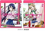ラブライブ!  (Love Live! School Idol Project) 2 [Blu-ray]