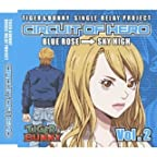 TIGER&BUNNY-SINGLE RELAY PROJECT-CIRCUIT OF HERO Vol.2