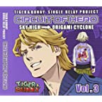 TIGER&BUNNY-SINGLE RELAY PROJECT-CIRCUIT OF HERO Vol.3