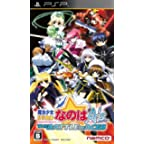 魔法少女リリカルなのはA's PORTABLE -THE BATTLE OF ACES- PSP the Best