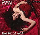 Red blood cell(DVD付)