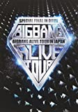 「BIGBANG ALIVE TOUR 2012 IN JAPAN SPECIAL FINAL IN DOME -TOKYO DOME 2012.12.05- (DVD2枚組)」のサムネイル画像