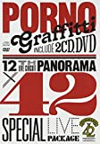 "12th LIVE CIRCUIT ""PANORAMA × 42"" SPECIAL LIVE PACKAGE [DVD]"
