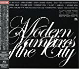 Modern Vampires of the City のジャケット画像