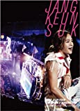JANG KEUN SUK 2012 ASIA TOUR MAKING DVD