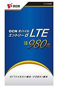 OCN モバイル エントリー d LTE 980 SIM