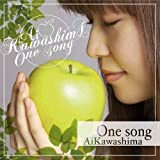 「One song(初回生産限定盤)(DVD付)」のサムネイル画像