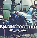 「Banding Together in Dreams」のサムネイル画像