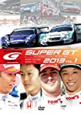 SUPER GT 2013 VOL.1 [DVD]