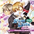 STORM LOVER 2nd 主題歌CD 『最恋<サイレン>』