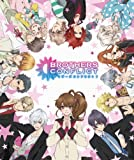 「BROTHERS CONFLICT 第7巻(初回限定版) [DVD]」のサムネイル画像