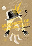 "「SERENADE OF""IMPERIAL SUITE"" [DVD]」のサムネイル画像"