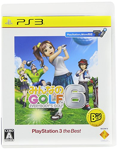 みんなのGOLF 6 PlayStation3 the Best